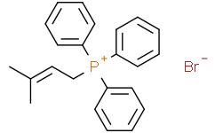 (3,3-二甲基烯丙基)三苯基溴化膦