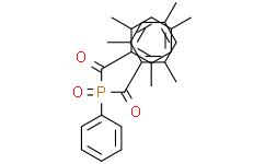 苯基双(2,4,6-三甲基苯甲酰基)氧化膦