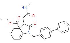 Fumarate hydratase-IN-1