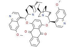 1,4-二(二氢化奎宁)蒽醌