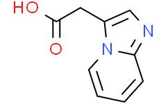 米诺膦酸中间体