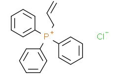 烯丙基三苯基氯化膦