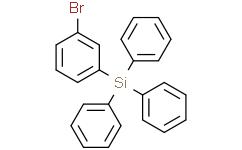 (3-溴苯基)三苯基硅烷