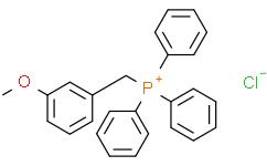 (3-甲氧基苄基)三苯基氯化鏻