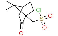 (1S)-(+)-樟脑-10-磺酰氯