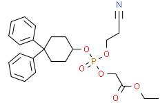 2-[(2-氰基乙氧基)(4,4-二苯基环己氧基)膦酰氧基]乙酸乙酯
