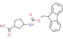 ((1R,3S)-3-((((9H-芴-9-基)甲氧基)羰基)氨基)环戊烷甲酸