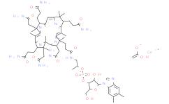 羟钴胺素乙酸盐