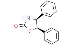 (4S,5R)-4,5-二苯基-2-噁唑烷酮