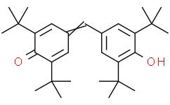加尔万氧基自由基