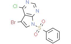 7-苯磺酰基-5-溴-4-氯-7H-吡咯并[2,3-d]嘧啶