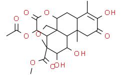 鸦胆子素B