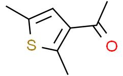 3-乙酰-2,5-二甲基噻吩