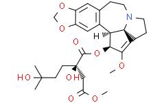 三尖杉酯碱