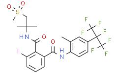 氟虫双酰胺