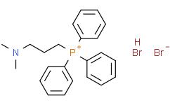 3-(二甲基氨基)丙基]三苯基]鏻溴化物氢溴酸盐