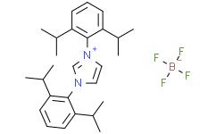 1,3-双(2,6-二异丙基苯基)-1H-咪唑-3-鎓四氟硼酸盐