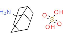 1-金刚烷胺硫酸盐