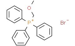 三苯基甲醚基溴化磷
