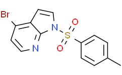 4-溴-1-[(4-甲基苯在)磺酰基]-1H-吡咯并[2,3-b]吡啶