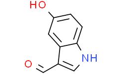 5-羟基吲哚-3-甲醛
