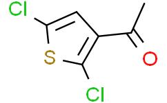 2,5-二氯-3-乙酰基噻吩