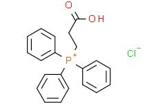 2-(羧乙基)三苯基氯化膦