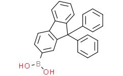 9,9-二苯基芴-2-硼酸