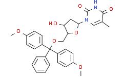 5′-O-(4,4′-二甲氧基三苯甲基)胸苷