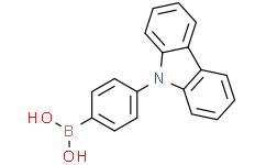 4-(咔唑-9-基)苯硼酸