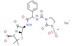 美洛西林钠
