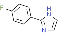 2-(4-氟苯基)-1H-咪唑