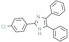 2-(4-氯苯基)-4,5-二苯基咪唑