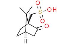 (±)-樟腦-10-磺酸