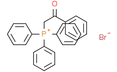 苯甲酰甲基三苯基溴化膦
