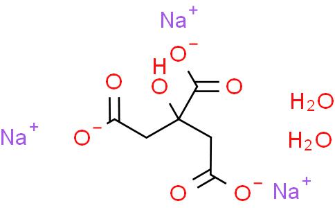 柠檬酸三钠,二水