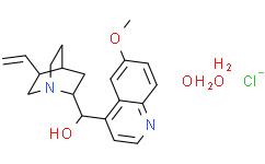 奎宁单盐酸盐二水合物