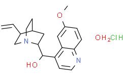 奎尼丁盐酸盐一水合物