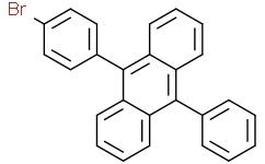 9-(4-溴苯基)-10-苯基蒽