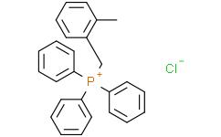 (2-甲基苄基)三苯基氯化膦