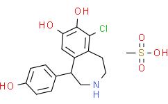 非诺多泮甲磺酸盐