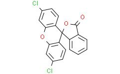 2-(2-氯-4-碘苯氨基)-N-(环丙基甲氧基)-3,4-二氟苯酰胺