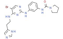N-[3-[[5-溴-4-[[2-(1H-咪唑-5-基)乙基]氨基]-2-嘧啶基]氨基]苯基]-1-吡咯烷甲酰胺
