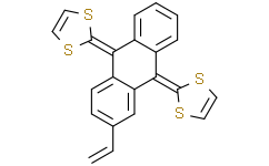 2,2'-(2-乙烯基蒽-9,10-二亚基)双(1,3-二硫杂环戊二烯)