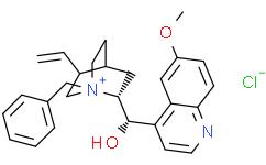 N-苄基氯化喹啶嗡[手性相转移催化剂]