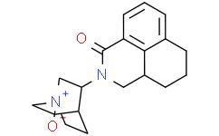 帕洛諾司瓊 N-氧化物