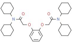 Sodium ionophore III