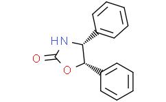 (4R,5S)-4,5-二苯基-2-噁唑烷酮