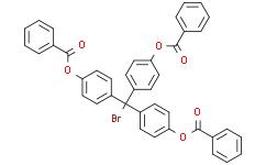 4,4',4''-三(苯酰氧基)三苯甲基溴[羟基保护剂]