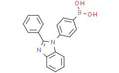(4R)-(+)-异丙基-5,5-二苯基-2-恶唑烷酮